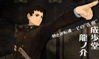 The Great Ace Attorney 2 - Un trailer celebra il completamento dello sviluppo del gioco