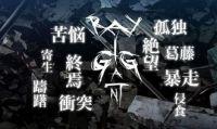 Bandai Namco annuncia il dungeon RPG per PS Vita Ray Gigant