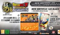 Esclusivo bundle per Dragon Ball Z Extreme Butoden