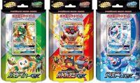 Pokémon Sole e Luna - Evoluzioni finali degli starter: il Gatto con gli St...eroidi