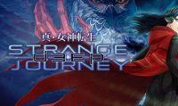 Shin Megami Tensei: Strange Journey Redux è ora disponibile per Nintendo 3DS