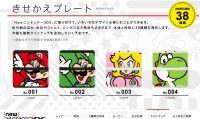 Tante cover personalizzate per la New Nintendo 3DS