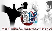 Video promozionale per Yakuza 1&2 HD per Wii U