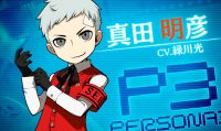 Akihiko Sanada è pronto per Persona Q2: New Cinema Labyrinth
