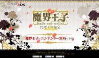 Devils and Realist: gioco annunciato per 3DS