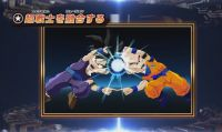 Dragon Ball Fusion - Un gameplay ci mostra diverse fusioni