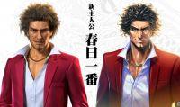 Il 10 luglio saranno rivelate nuove informazioni sul nuovo Yakuza