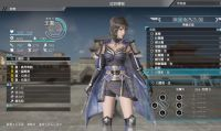 "Dynasty Warriors 9 - Ecco la terza arma del ""New Weapons Pack"""
