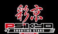 Psikyo Shooting Stars Bravo in arrivo a febbraio 2020