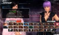 Dead or Alive 5 Ultimate - annunciata versione free-to-play