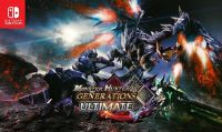 Monster Hunter Generations Ultimate - Ora è possibile trasferire i salvataggi da 3DS a Switch