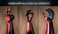 MGSV - Il braccio di Big Boss potrà essere potenziato