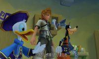 Pubblicità giapponese di Kingdom Hearts HD 2.5 Remix