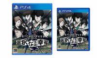 Il game di Psycho-Pass arriva anche su PS4 e PS Vita