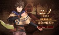 Black Clover: Quartet Knights - Yuno si mette in mostra nel nuovo video