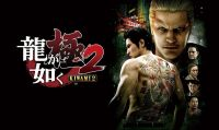 Dal sito dell'ESRB arriva la classificazione ufficiale per la versione PC di Yakuza Kiwami 2