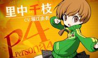 Persona Q2: New Cinema Labyrinth dà il benvenuto all'energica Chie Satonaka