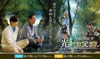 La serie giapponese ispirata a FF XIV approderà in tutto il mondo su Netflix in autunno