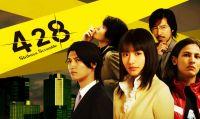 428: Shibuya Scrambleè ora giocabile anche su PS4, tradotto in inglese