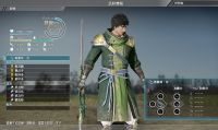 "Dynasty Warriors 9 - Ecco il trailer dedicato alla seconda arma del DLC ""New Weapons Pack"""
