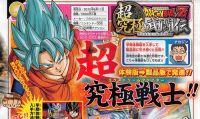 In Extreme Butoden Goku 'supera' il Super Saiyan God