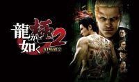 Annunciato Yakuza Kiwami 2 per PC