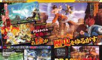 Nuovo Dragon Ball annunciato per PS3, PS4, e Xbox 360