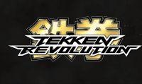 Tekken Revolution su PSVita?