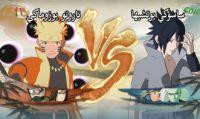Bandai Namco conferma il suo primo gioco in lingua araba