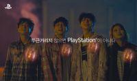 PlayStation 4 'piace anche agli Zombie'