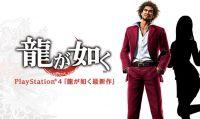 Ichiban Kasuga protagonista del prossimo titolo della serie Yakuza