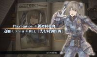 Nuovo video gameplay per le quest cross-over di Valkyria Chronicles 4