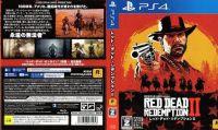 Red Dead Redemption 2 - La box-art giapponese conferma la presenza dei due dischi
