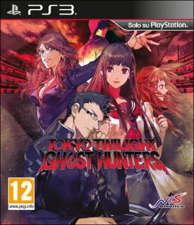 Copertina del gioco Tokyo Twilight Ghost Hunters per PlayStation 3