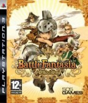 Copertina del gioco Battle Fantasia per PlayStation 3