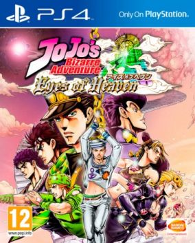 Copertina del gioco JoJo's Bizarre Adventure: Eyes of Heaven per PlayStation 3