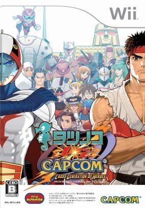 Immagine della copertina del gioco Tatsunoko Vs Capcom per Nintendo Wii