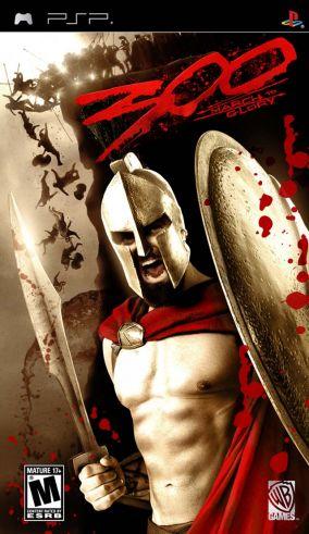 Immagine della copertina del gioco 300: March to Glory per PlayStation PSP