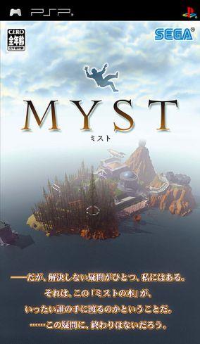 Immagine della copertina del gioco Myst per PlayStation PSP