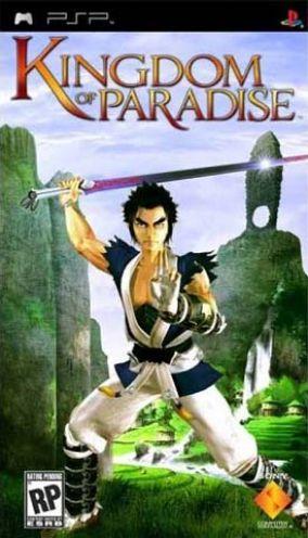 Immagine della copertina del gioco Kingdom of Paradise per PlayStation PSP