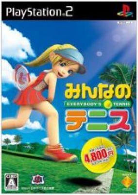 Copertina del gioco Everybodys' Tennis per PlayStation 2