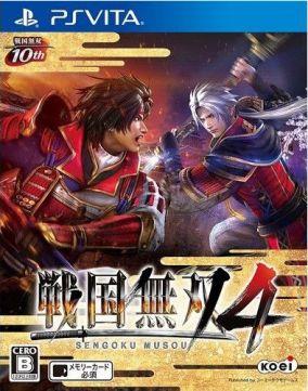 Immagine della copertina del gioco Samurai Warriors 4 per PSVITA