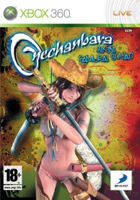Immagine della copertina del gioco Onechanbara: Bikini Samurai Squad per Xbox 360