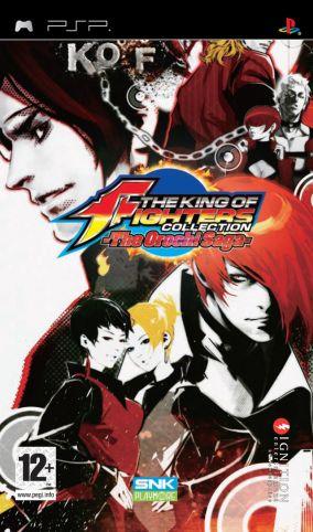 Immagine della copertina del gioco The King of Fighters Collection: The Orochi Saga per PlayStation PSP