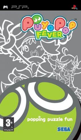 Immagine della copertina del gioco Puyo Pop Fever per PlayStation PSP