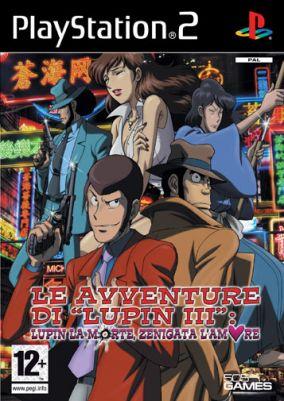 Copertina del gioco Le Avventure di Lupin III: La Morte Zenigata L'Amore per PlayStation 2