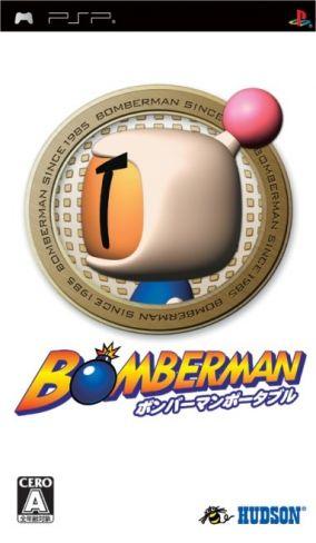Immagine della copertina del gioco Bomberman per PlayStation PSP
