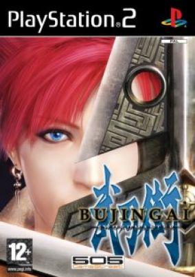 Copertina del gioco Bujingai Swordmaster per PlayStation 2