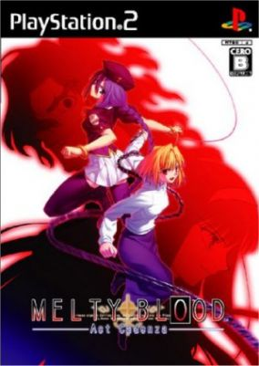 Copertina del gioco Melty Blood: Act Cadenza per PlayStation 2