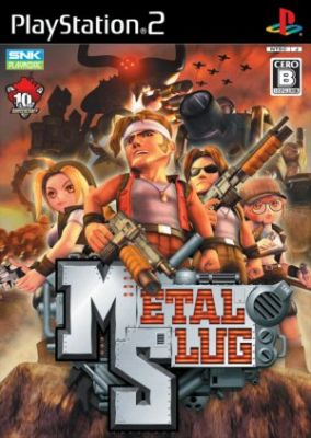 Immagine della copertina del gioco Metal Slug 3D per Playstation 2